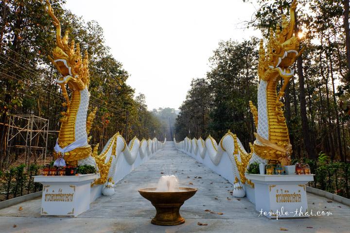 Wat Phrathat Chom Kitti San Sai