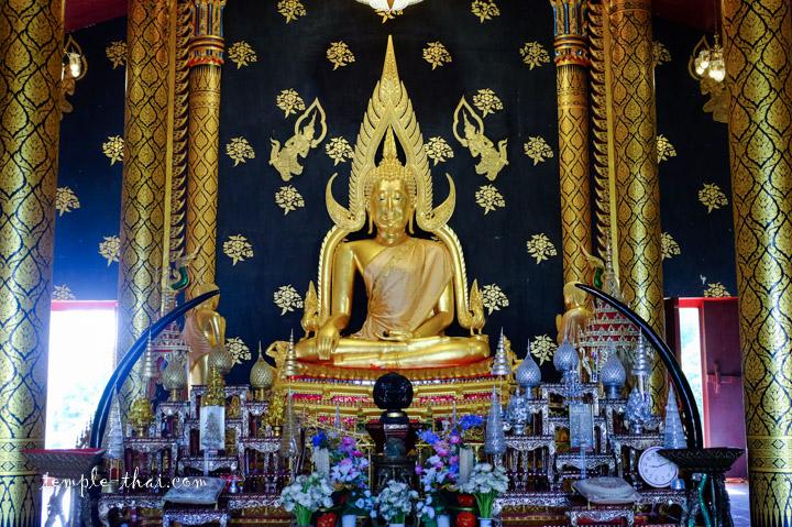 Wat Si Bung Bun