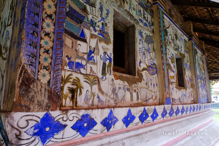 Wat Ta Riab