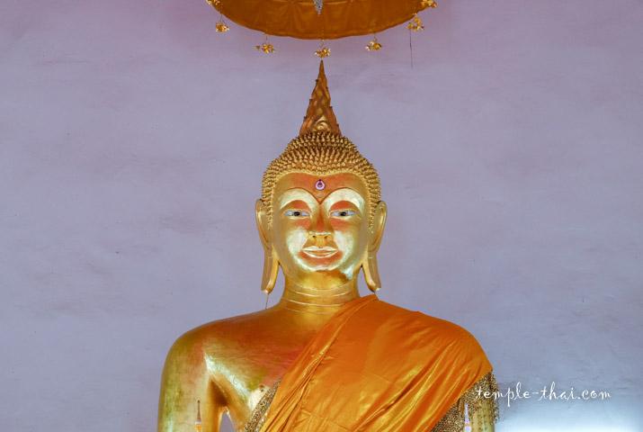Wat Ayothaya