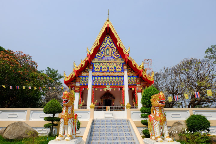 Wat Chai Chana Songkhram Tak