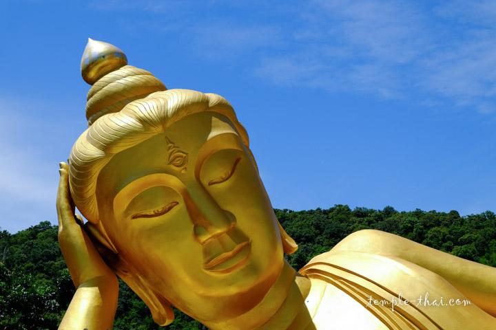 Wat Khao Sung Chaem Fa