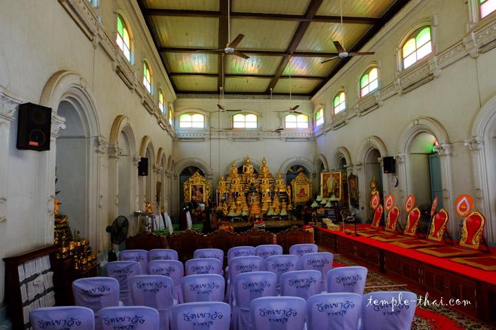 Wat Khao Wang Ratchaburi