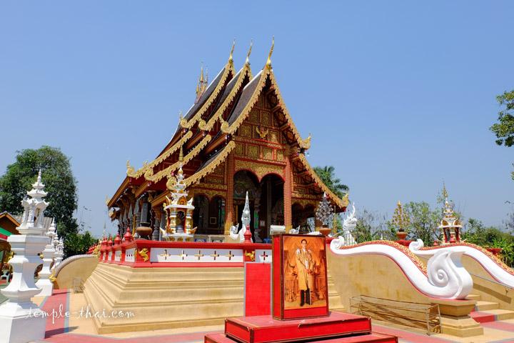 Wat San Champa