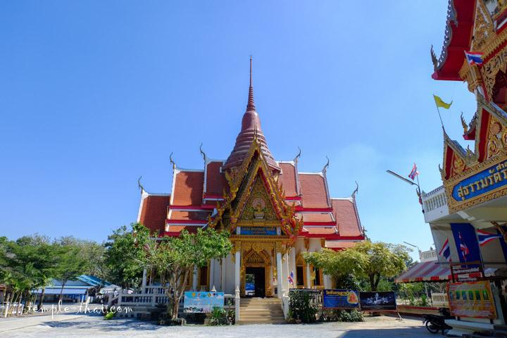 Wat Thap Kradan