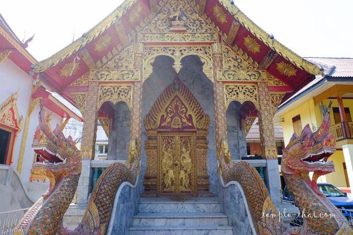 Wat Thung Yu