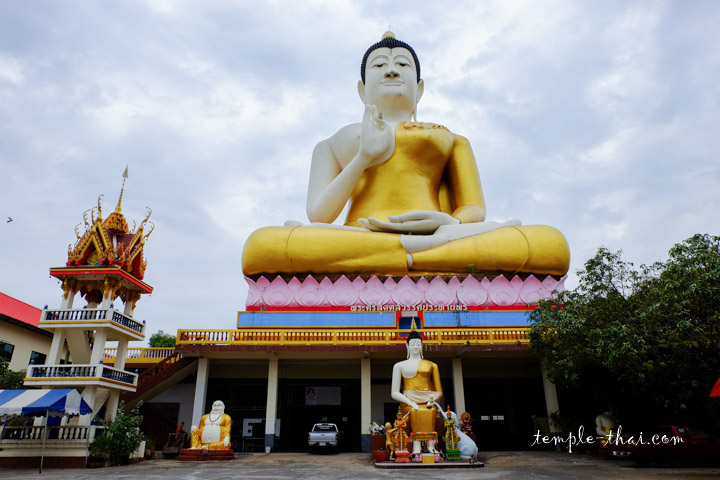 Wat Luang Pu Tao