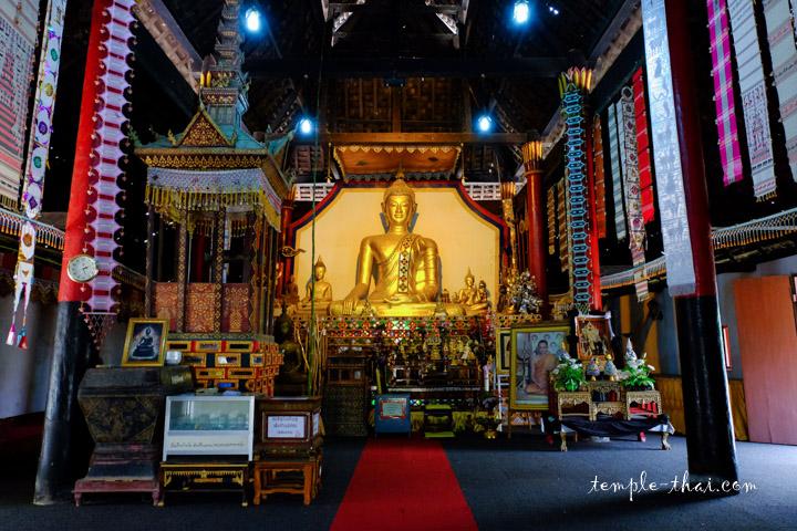 Wat Ban Ton Laeng