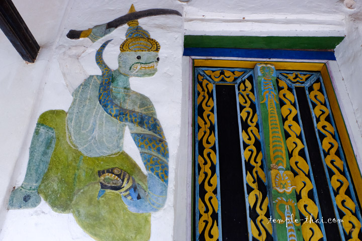 Wat Borom Khongkha