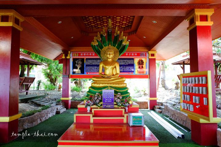 Wat Choeng Len Bang Sai