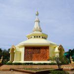 Wat Pa Wang Leng  วัดป่าวังเลิง