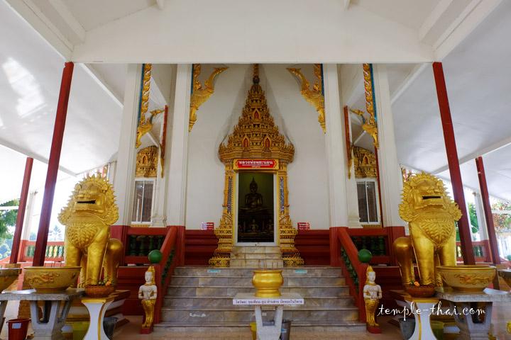 Wat Phranon Suphanburi