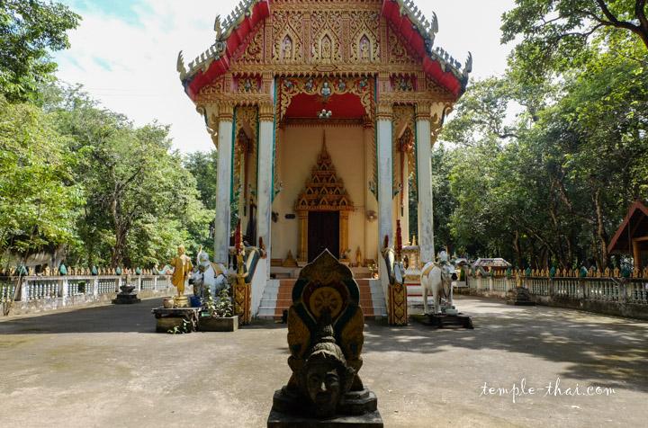 Wat Phrathat Bu
