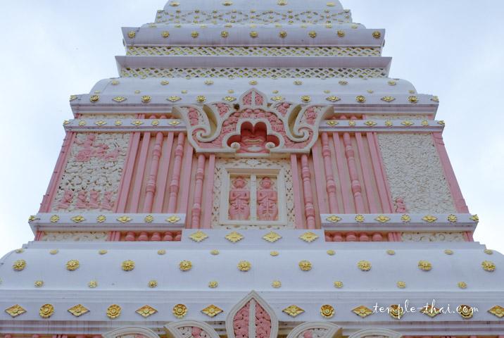Wat Phrathat Renu Nakhon