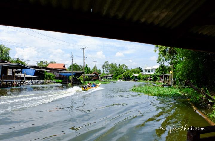 Canal Bang Yai