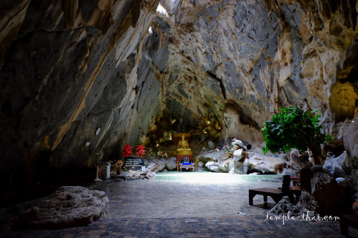 Wat Tham Khao Wong Pak Chong