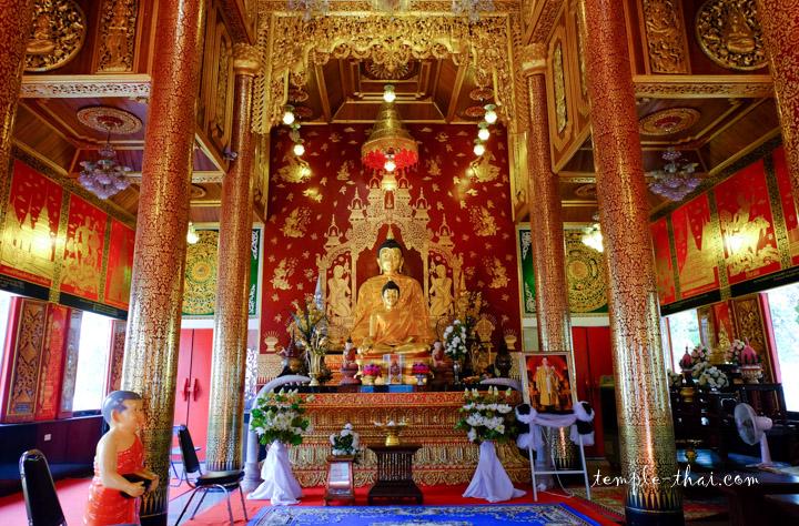 Wat Mani Praison