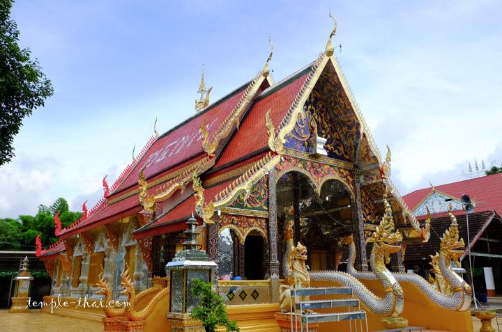 Wat Mo Som