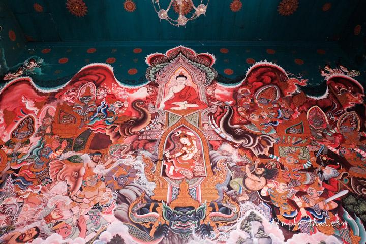 Wat Phanomyong