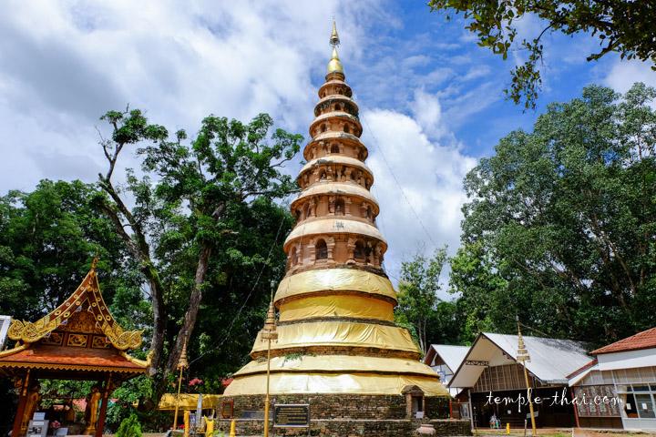 Wat Ram Poeng