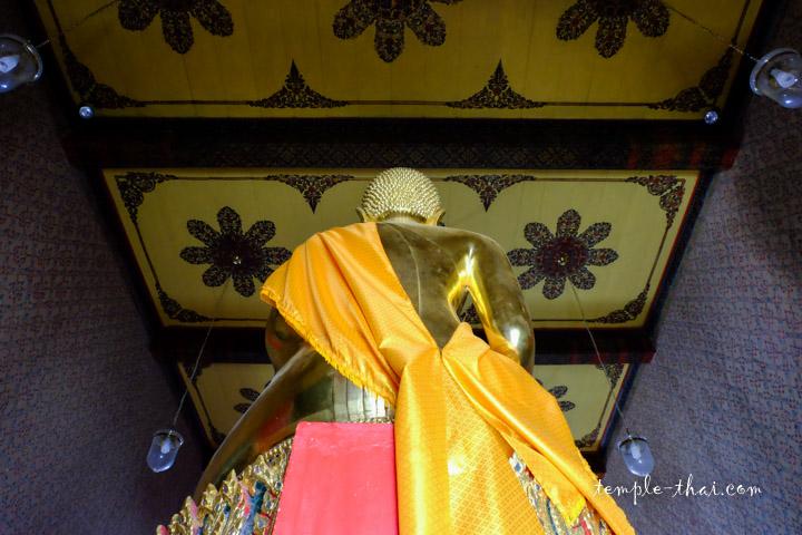 Wat Samuha Pradittharam