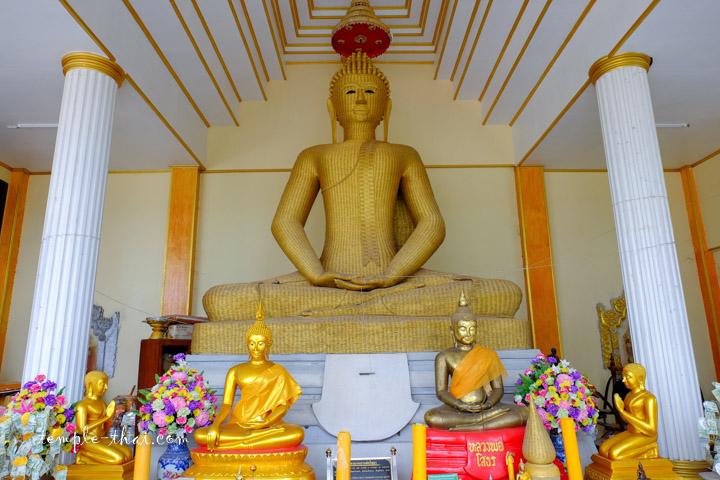 Wat Udom Mongkol