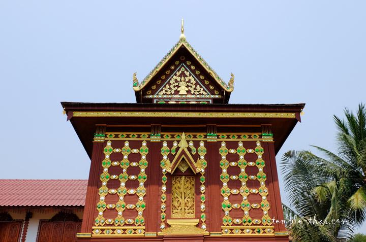 Wat Hua Khuang Nan