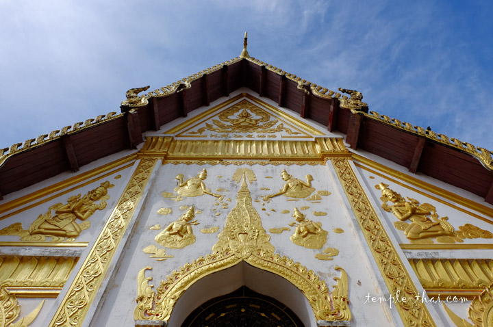 Wat Mahathat Nakhon Phanom