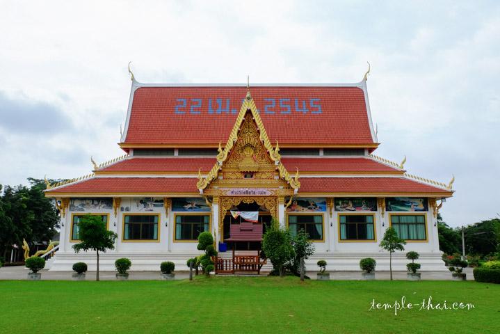 Wat Sawang Suttharam