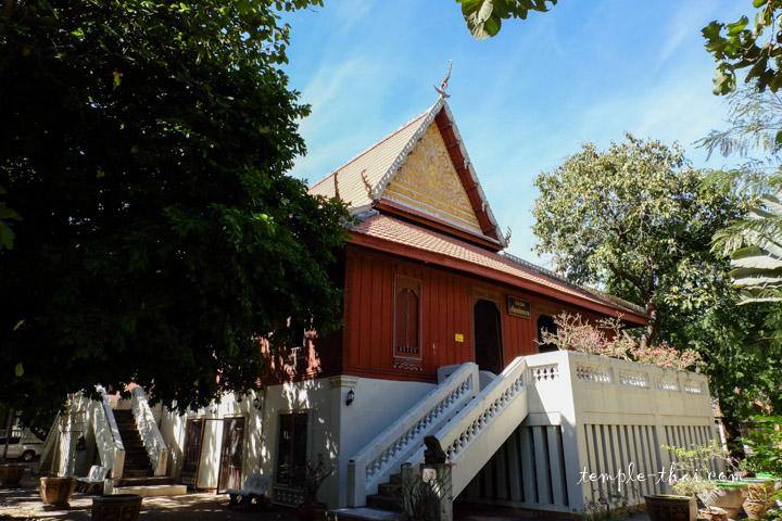 Wat Si Ubon Rattanaram