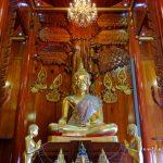 Wat Ban Sut  วัดบ้านสูตร