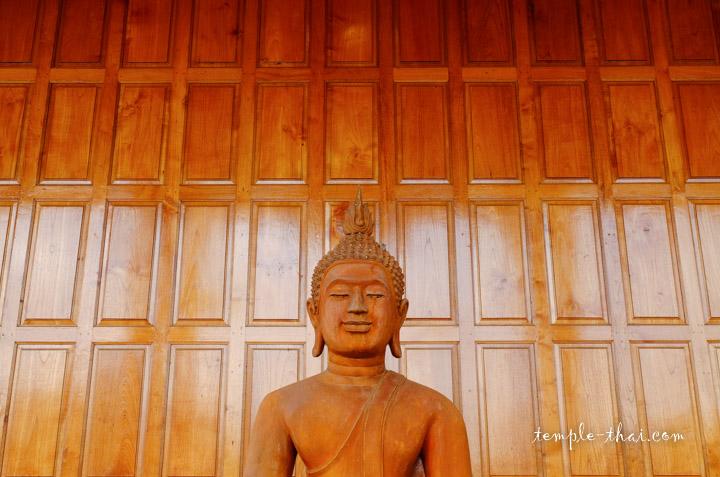 Wat Ban Sut