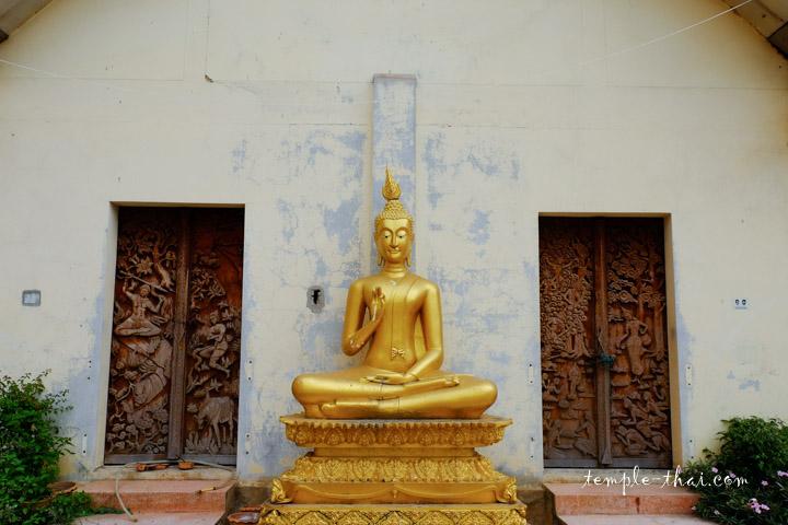 Wat Maha Pho Tai