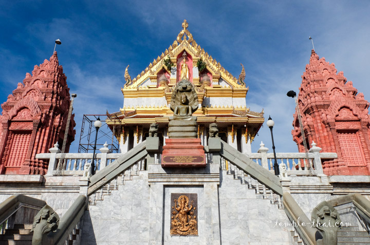 Wat Pracha Satthatham