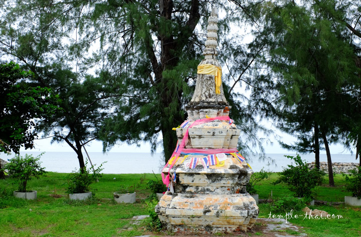 Wat Samuttharam
