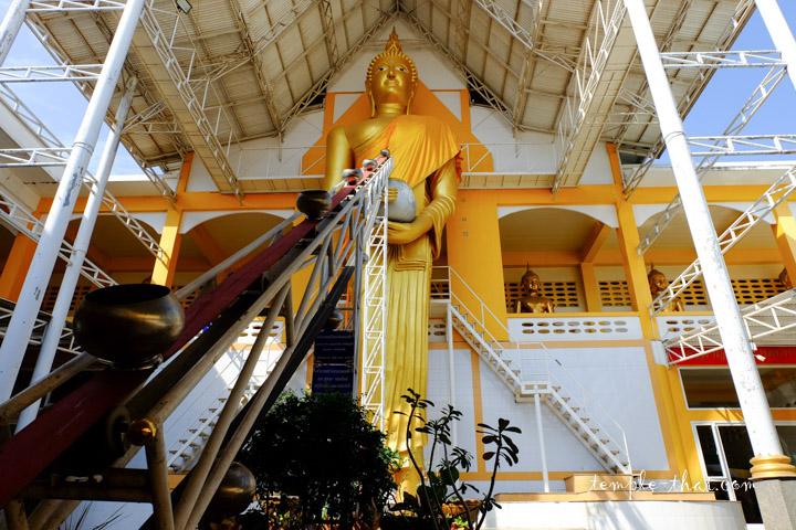 Wat San Phan Thai Norasing
