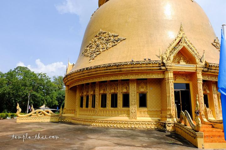 Wat Phrathat Wayo