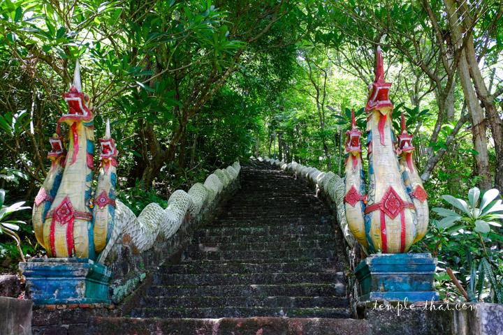 Wat Mon Phaya Chae