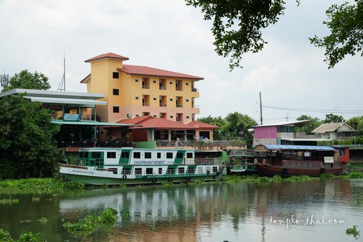 Fleuve Ayutthaya