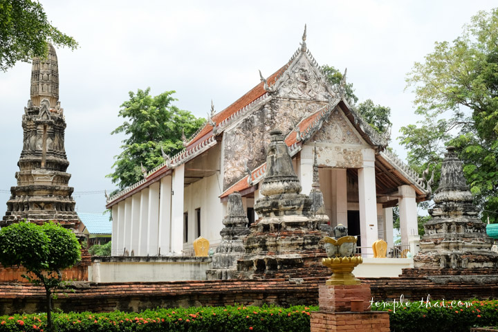 Wat Nang Kui