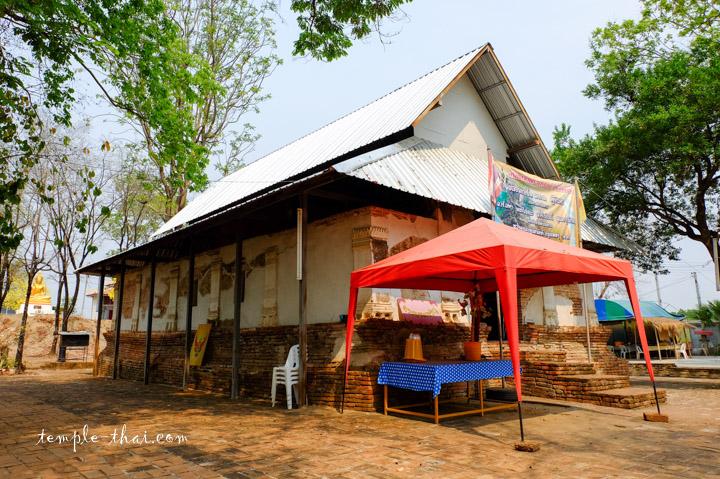 Wat Phra Narai  Tak
