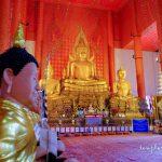 Wat Ket Madi Siwararam  วัดเกตุมดีศรีวราราม