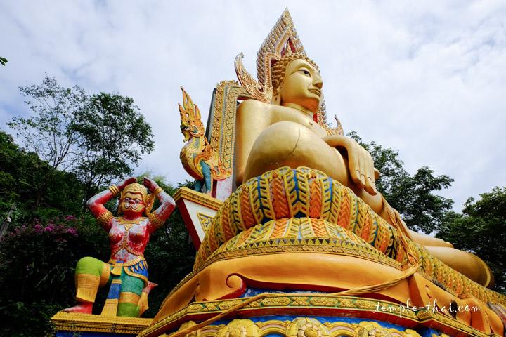 Wat Khao Tham Talu