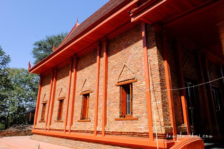 Wat Lat Singh