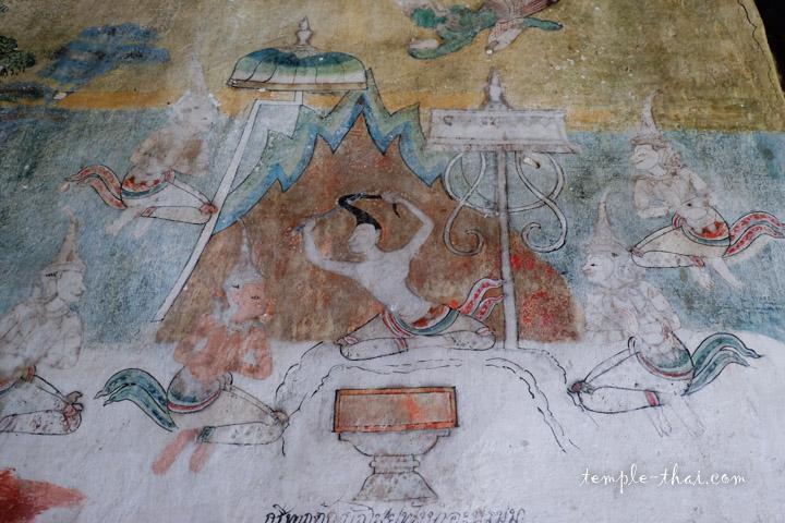 Siddhârtha Gautama