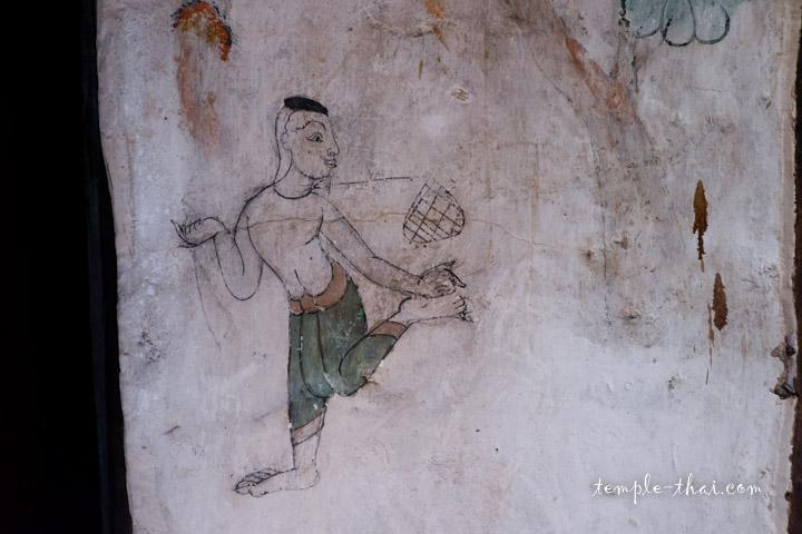Wat Na Khwai