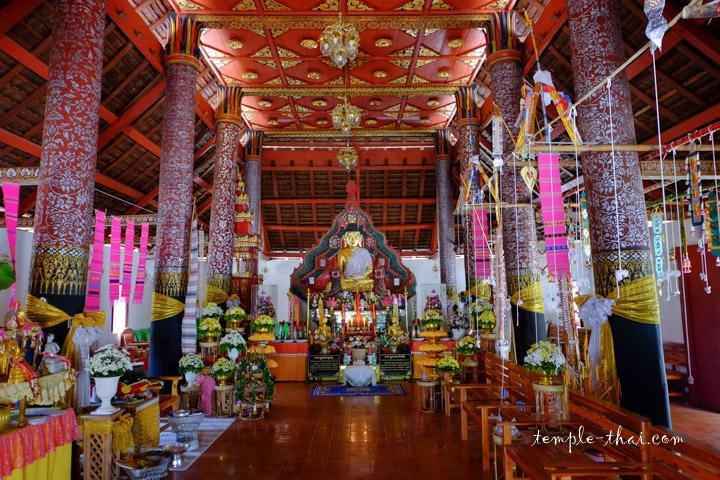 Wat Nong Daeng