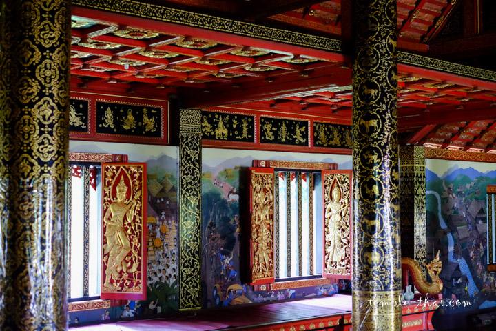 Temple Pai Thaïlande