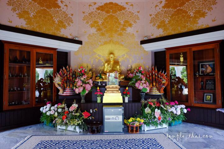 Wat Tham Pa Bing