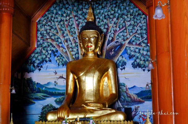 Wat Yuan